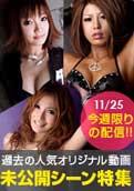 Drama Collection - Natsu Ando, Aki Kurosawa, Yumemi Tachibana