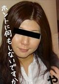 Muramura – 100315_293 – Yuka