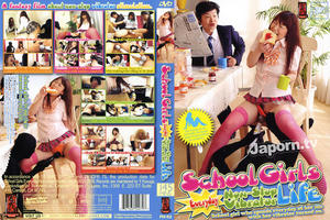 (FH-52) School Girls Everyday Non-Stop Vibrator Life